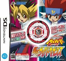 NDS Metal Fight Beyblade Bakutan Cyber Pegasus Limited Beyblade Top Include