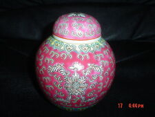 Authentic Hand Painted Vintage Small Ginger Jar #3