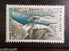 FRANCE 1959, timbre 1203 BARRAGE FOUM EL GHERZA ALGERIE, neuf**, MNH STAMP