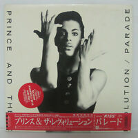 PRINCE AND THE REVOLUTION - PARADE LP PAISLEY PARK 1986 JAPAN PRESS FUNK w/ obi