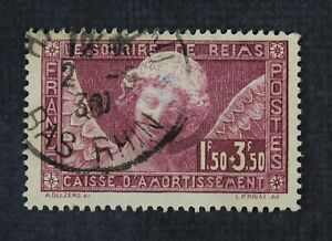 CKStamps: France Stamps Collection Scott#B34 Used