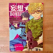 Naruto Doujinshi Bomber by acute girls, SasuNaru Sasuke x Naruto Doujin Bl Yaoi