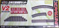 Kato 20-861 UNITRACK Variation Set V2 Single Track Viaduct Set (N scale)
