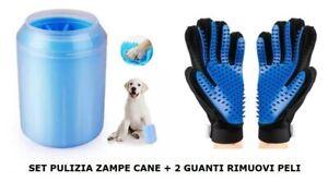 SET PULIZIA ZAMPE CANE (Taglia M - Blu) + 2 GUANTI RIMUOVI PELI