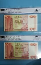 1994 Hong Kong Bank of China $100 PCGS67 OPQ <P-331a> First Prefix AA