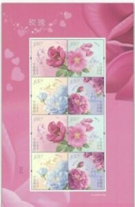 China 2020-10 玫瑰花 Rose Flower stamps mini-pane