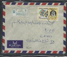 KUWAIT COVER    (P0812B) 1975 70 FILS  CENSUS ON REG COVER