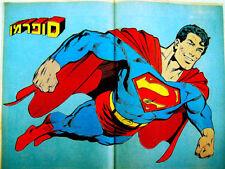 Israel 1986 Fine Original Hebrew No.1 Superman The Man Of Steel Poster Dc Comics