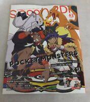 spoon.2Di vol.62 (KADOKAWA MOOK) pocket monsters Japanese Magazine NEW