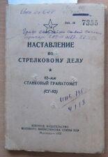 Mounted Anti tank Sturm Grenade Launcher SG 82 Army Bazooka Russian USSR Manual