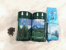 Highest altitude award winning quality taiwanese Oriental beauty oolong tea