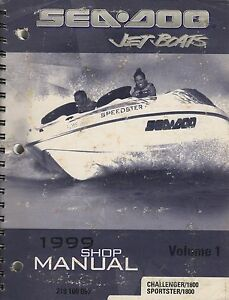 1999 SEA-DOO  JET BOATS  VOLUME 1 SERVICE SHOP MANUAL 219 100 097 (157)