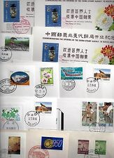 CHINA THAILAND KOREA RYUKUS 1960's COLLECTION OF 14 ASIA FDCs ALL WITH CACHETS