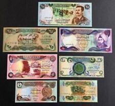Iraq 1979-86, UNC Full Set of 7 Banknotes:1/4 1/2 1 5 10 25x2 Dinars