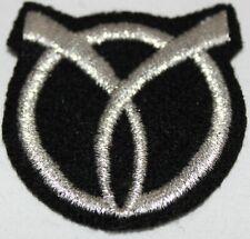 Insigne de poitrine  de la Milice troupe