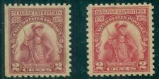 US #657a  2¢ LAKE, unused no gum, very scarce shade, normal shown for comparison