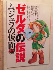 LEGEND OF ZELDA MAJORA'S MASK JAPAN ONLY VINTAGE MANGA OFFICIAL NINTENDO 64 EXC!
