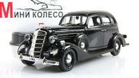 ZIS-101 USSR Soviet Auto Legends Diecast Model DeAgostini 1:43 #77