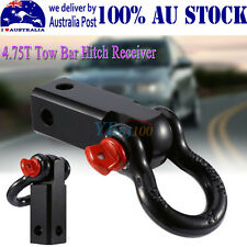 HOT 4.75T Rating Recovery Tow Bar Hitch Receiver Kit Bow Shackle 4x4 Off Road MQ