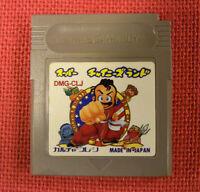 Super Chinese Land / Ninja Boy (Nintendo Game Boy GB, 1990) Japan Import
