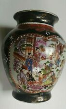 Large Satsuma  Vase Chinese Japanese