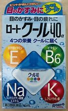 Rohto Cool  40a Alpha vitamin nourishment Eye Drops Medicated From Japan 12ml