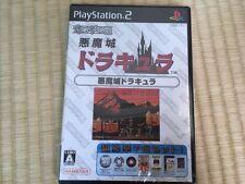 New PS2 Oretachi Geasen zoku Castlevania Dracula Japan akumajo Dracula sealed