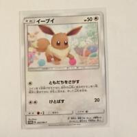 Very Rare Pokemon Card Eevee PROMO 243/SM-P Nintendo POCKET MONSTERS Anime F/S