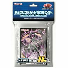 Yugioh Japanese - Ancient Gear Reactor Dragon (55pcs) - official Card Sleeve