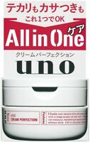 SHISEIDO UNO Cream Perfection Men's Face Care 90 g Moisturizing from Japan