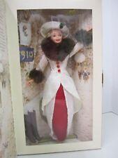 Holiday Memories Barbie - Hallmark Special Edition - 1995 Mattel - #14106