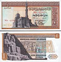 Egypt 1 Pound 1978, UNC, P-44, Sign-15 Ibrahim