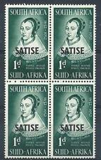 South Africa 1952 Sc# 120 Maria de la Quellerie overprinted SATISE block 4 MNH