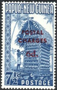 PAPUA & NEW GUINEA-1960 6d on 7½d Blue Postage Due Sg D4 UNMOUNTED MINT V41907