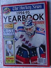 The Hockey News 1994-95 Yearbook (Mike Richter on cover) Detroit Red Wings, etc.