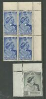 BECHUANALAND THE  1948 GVI SILVER WEDDING SET FRESH  MNH MARGINALS INC BLOCK