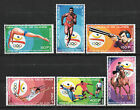 Guinea : 1988 Olympic Games Barcelona 92 New ( MNH )