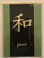 Papyrus - Blank Inside greeting card Peace Japanese - New in Packaging