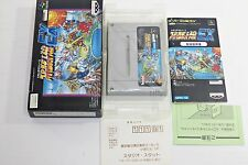 Nintendo Super Famicom: Super Robot Taisen EX - Japan - Import