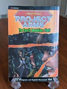Project Arms Vol 16 The Fourth Revelation Next Manga by Ryoji Minagawa