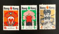 Hong Kong Stamps. SC 296-298. 1974. Used. **COMBINED SHIPPING**