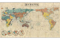 Japanese Map of the World; Antique Map; Kaei Era; 1853