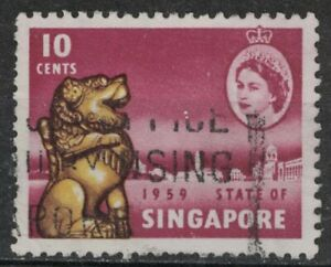 SINGAPORE:1959 SC#44 Used Singapore Lion and Administrative Center T329