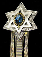 VNTG ANN CHCHON OF DALLAS, STAR OF DAVID BOOK MARK, INTRICATE CARVING, BLUE STON