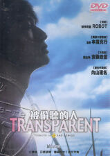 Transparent Tribute to a Sad Genius DVD Ando Masanobu Uchiyama Rina NEW R3 Eng