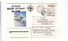 1996 UN IFOR MISSION RUSSIA ARMY Cover from BOSNIA-IFOR STAMP+RED Cancel-K326