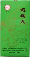 4 boxes, Xiao Yao Wan, Free and Easy Wanderer