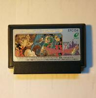 Dragon Quest IV 4 (Nintendo Famicom FC NES, 1990) Japan Import