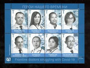 Transnistria 2020 Volunteer doctors are fighting the pandemic s/s**MNH