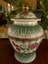 Ginger Jar Gold Color handle Birds Green Pink Unmarked Beautiful apx 6.5""